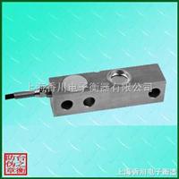 YZO-320C250kg地磅传感器(2吨地磅传感器)