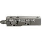 1吨地秤传感器(2吨叉车秤传感器)