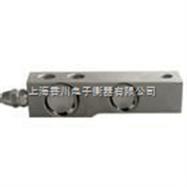 YZO-330C1吨地秤传感器(2吨叉车秤传感器)