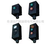 BZA8060防爆防腐主令控制器,乐清防爆主令控制器,防爆主令控制器厂家