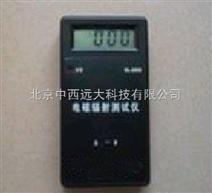 电磁辐射检测仪 手持式电磁辐射检测仪 型号:XLSDD-DT-8库号:M362242
