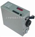 型号:BH01-CCD1000-FB(中西-便携式防爆型微电脑粉尘检测仪/粉尘测定仪/粉尘检测仪