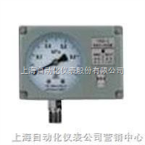 电感微差压变送器