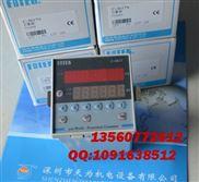 供应fotek台湾阳明多功能计数器C-3617