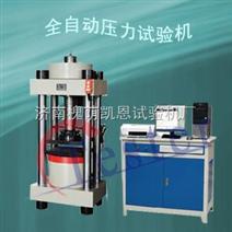 全自动压力试验机、微机控制空心砖压力测试仪、电液伺服压力检测设备、压力检测仪