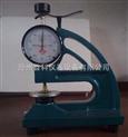 防水卷材測厚儀,防水卷材測厚儀價格,防水卷材測厚儀廠家