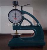 防水卷材测厚仪,防水卷材测厚仪价格,防水卷材测厚仪厂家