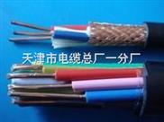 直流电缆-通信电源用阻燃软电缆ZA-RVV(ZRRVV ZRVVR RVVZ)