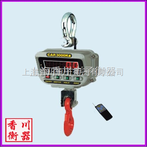 AAE型{1吨电子磅秤、2吨电子吊磅、5吨电子吊磅秤}15吨直视吊钩秤