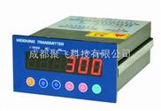 JF-300B数字式重量变送器(面板式)