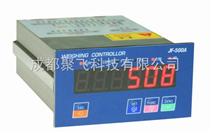 JF-500A称重显示仪表