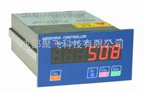 JF-500B单一物料配料仪表