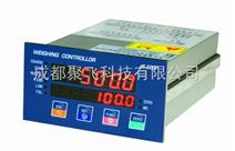 JF-500F减量法称重控制仪表