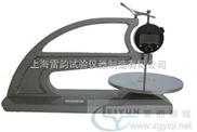 新标准 大跨度数显台式硅片测厚仪 供应台式测厚仪