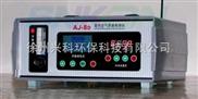 甲醛检测仪原理 室内甲醛检测仪