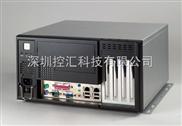 吉林省九台市研华IPC-5120工控机桌上型/壁挂式机箱