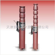 QJR热水潜水泵\超耐高温热水潜水泵