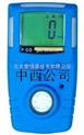 便携式一氧化碳检测仪/便携式一氧化碳报警仪/CO检测仪