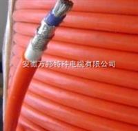 YGC JGG  YGCB特种耐高低温、耐高压电缆
