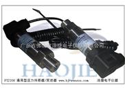 液压机械液压油压传感器,管道压力变送器