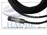 广东佛山水位压力传感器,测控系统水位压力传感器,水位测控仪器