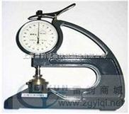 上海台式测厚仪 超声波测厚仪 测厚仪 千分测厚仪 CH-1-ST台式千分测厚仪