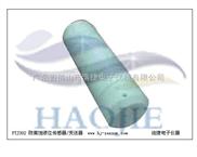 高腐蚀性液位变送器防腐蚀投入式液位传感器强酸强碱液位传感器