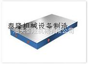 机床铸件大型机床铸件数控机床铸件大型床身铸件厂家直销