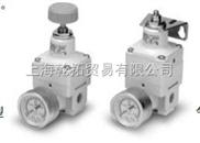 SMC大流量型精密减压阀/SMC大流量型减压阀