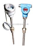 带热电偶、热电阻温度变送器温度变送器