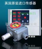 长沙洛阳常德甲醛RBK-6000气体报警器