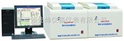 ZDHW-6000B型微机全自动双控量热仪,鹤壁市先烽仪器仪表有限公司