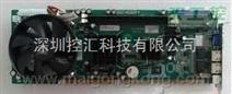 供应揭阳市研祥主板FSC-1814V2NA大量现货