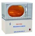 ZDSF-6000型自动水分测定仪