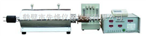 KZCH-6000型快速自动测氢仪,鹤壁市先烽仪器仪表有限公司