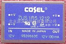 9-18vdc输入隔离电源模块