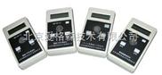 MW18CM-04-06-浊度水质测定仪
