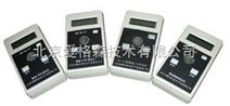 总氮分析仪MW18CM-04/33/34