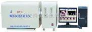 HR-5微机灰熔点测定仪(微机灰熔融性测定仪),鹤壁市先烽仪器仪表有限公司
