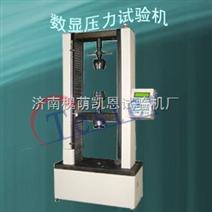 数显全自动压力试验机、济南压力检测仪厂家、包装件压力测试仪制造商
