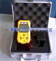 便携式四合一气体检测仪 NBH8-(CO+O2+H2S+EX)