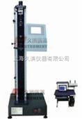 納米材料拉力机