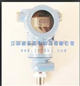 RDS-1151/3351SP型负压力变送器