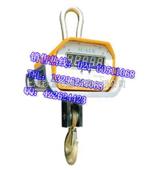 杭州5吨耐高温吊磅,2吨无线数传电子吊称