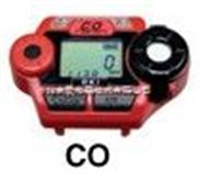xyz-gaswatch-手表式单一气体检测仪