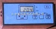便携式气体检测报警仪 HL3-HL-212-Ex