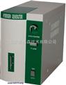 型号:b-SGH500(zh-中西牌氢气发生器/高纯氢发生器/色谱仪气源(0~500 ml/min)