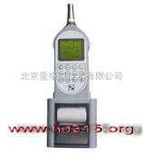 噪声类/多功能声级计(配置6,1级,1/1 OCT分析,分析,含打印机)库号:M340558