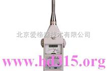 精密脉冲声级计(30-138DB,瞬时测量,1级)库号:M322301