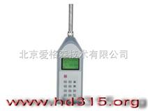 噪声类/声级计类/噪声频谱分析仪(含打印机)  库号:M319012